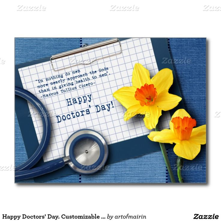Happy Doctors' Day. National Doctors' Day Customizable Postcards. Matching cards, postage stamps and other products available in the Business, Occupation Specific / Healthcare Category of the artofmairin store at zazzle.com