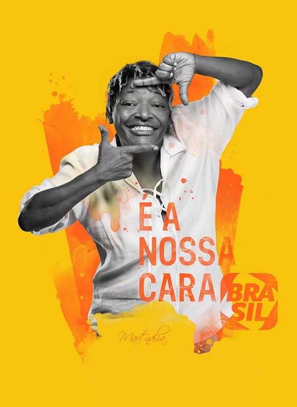 Canal Brasil - Loja Comunicacao