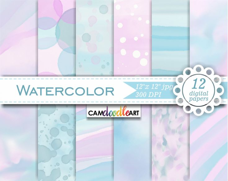 Watercolor Pink and Blue Digital Paper Pack,Scrapbooking Paper, Watercolor Paper by CamDoodleArt on Etsy