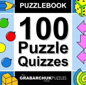 FREE Kindle Game – Puzzlebook: 100 Puzzle Quizzes  {  15 Free Kindle Games!}