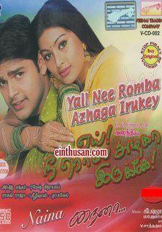 movies online on pinterest hindi movies online a r rahman and hindi