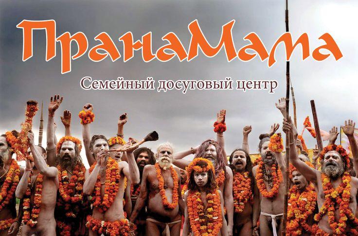 Дизайн макет для сайта/соц.сетей  http://oldesign.ru/portfolio