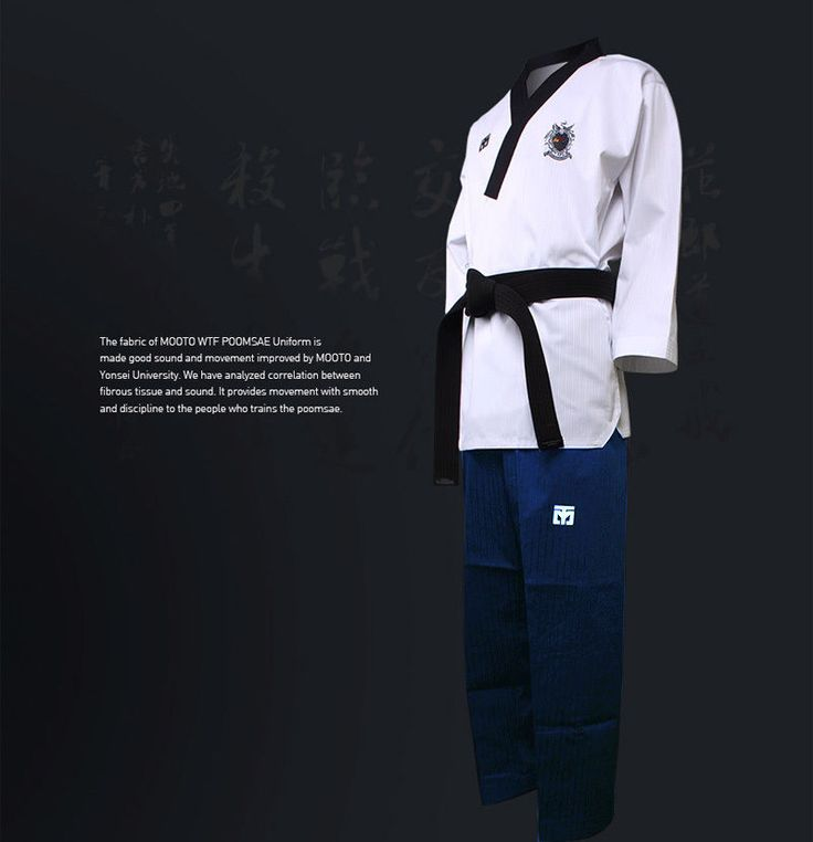 Mooto WTF Poomsae Dan Uniform FEMALE Dobok Korean Taekwondo Tae Kwon Do Uniforms #mooto