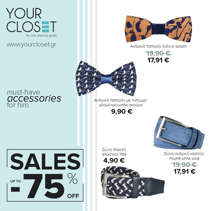 Must-have #accessories for #him! www.yourcloset.gr 🛍 The only dressing guide #fashionlover #eshop #fashionblogger #fashionista #fashionstyle #fashionaddict #fashionlover #fashion #style #clothes #fashionblog #lookoftheday #new #newcollection #menswear #sales #men #mensaccessories #wooden #bowtie #belt #leather #casual