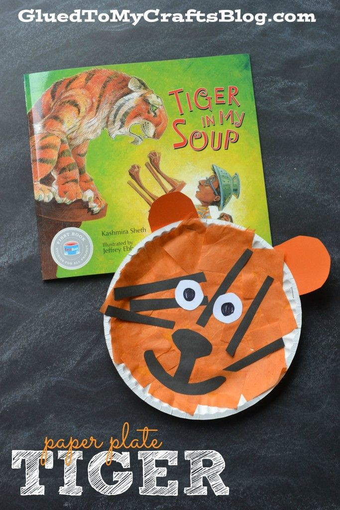Paper Plate Tiger for a book themed craft to pair with 'Tiger In My Soup' by Kashmira Sheth - Kid Craft