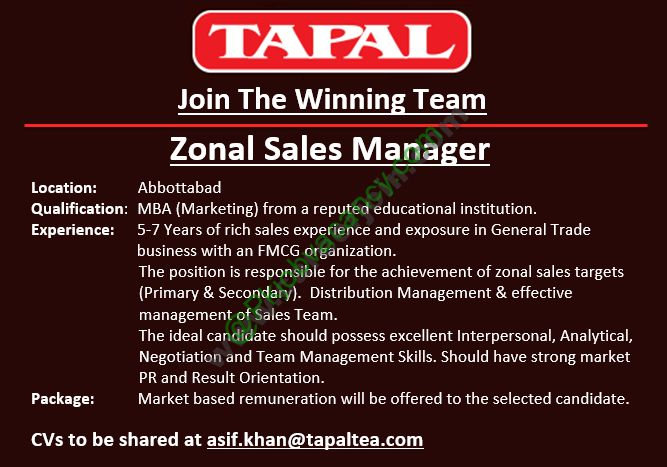 Tapal Tea Company Abbottabad Jobs For Zonal Sales Manger 2017 Jobs
