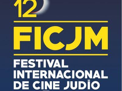 12avo Festival de Cine Judio en México