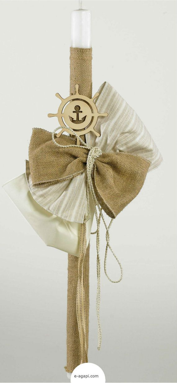 Lambada anchor burlap navy greek Baptism candles by eAGAPIcom