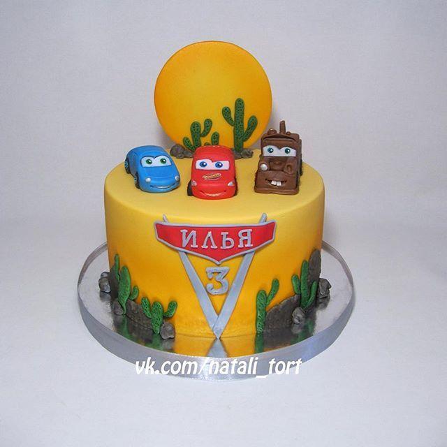 "Торт на тему мультфильма ""Тачки""  #handmade #natali_tort #cakes #cars #cakecars #торт #туапсе #новомихайловский  #детскийторт #деньрождения #тортнаденьрождения #торттачкивпустыне #торттачки"