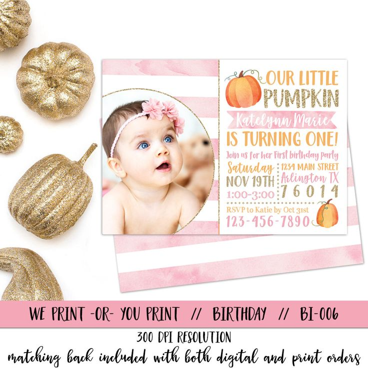 Our Little Pumpkin Invitation, Pumpkin 1st Birthday Invitation, Fall Birthday Invitation, Pumpkin First Birthday. Girl Pumpkin Invitation by qtpaperie on Etsy https://www.etsy.com/listing/472656134/our-little-pumpkin-invitation-pumpkin