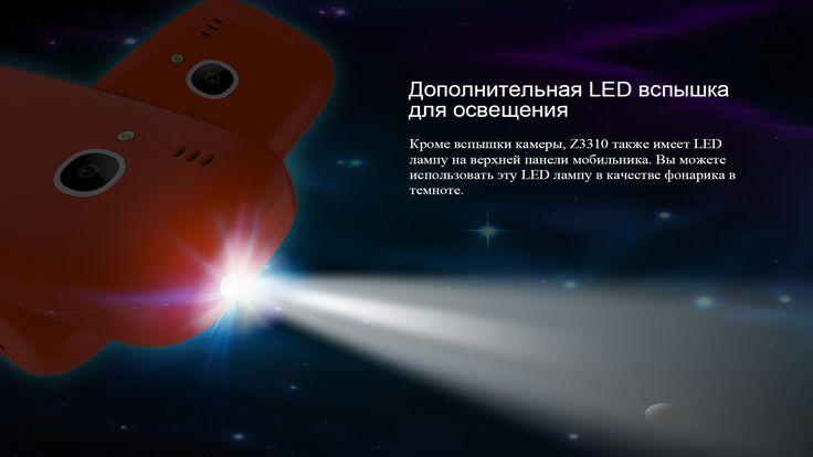 (Russian keyboard)VKWORLD Z3310 2.4 Inch 3D Screen 1450mAh 2MP FM Dual Sim Dual Standby Moblie