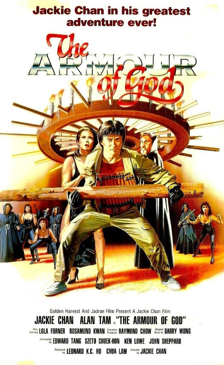 Pin by Jack on JACKIE CHAN ACTION GOD in 2020 Jackie