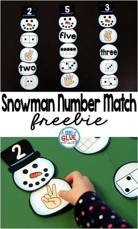 Free Snowman Number Match. Great winter math center! Perfect for preschool, kindergarten, and first grade students.