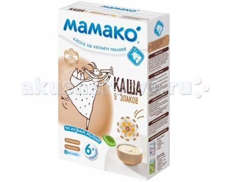 Мамако Молочная каша 5 злаков на козьем молоке с 6 мес. 200 г  — 260р.   Каша Мамако 5 злаков на козьем молоке с 6 мес. 200 г.  Предназначена для здоровых детей. Пять видов злаков объединяют полезные свойства всех зерновых культур, заряжают малыша энергией и помогают ему расти крепким и здоровым.   Каша 5 злаков содержит 67% медленных углеводов. За счет их постепенного превращения в глюкозу детский организм надолго обеспечивается энергией. Цельные зерна овса и пшеницы в составе каши улучшают…