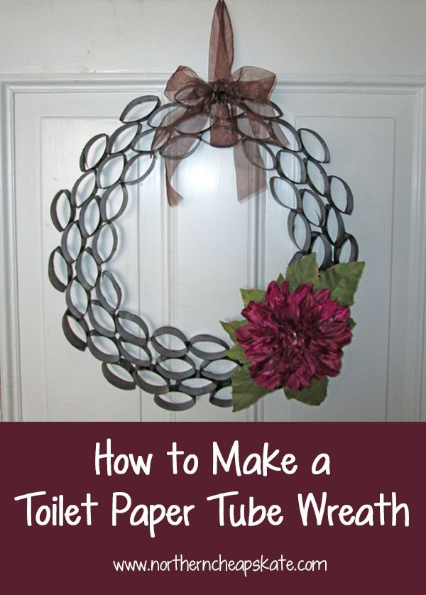 From trash to treasure! Start saving those empty toilet paper tubes to make an adorable (and cheap!) toilet paper tube wreath.