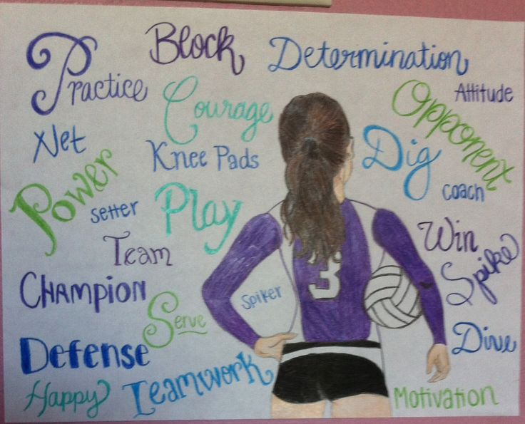 My volleyball drawing