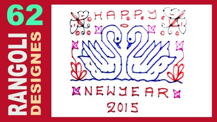 Rangoli Designs For Beginners 62 (Easy New Year / Sankranthi / Ugadi Mug...