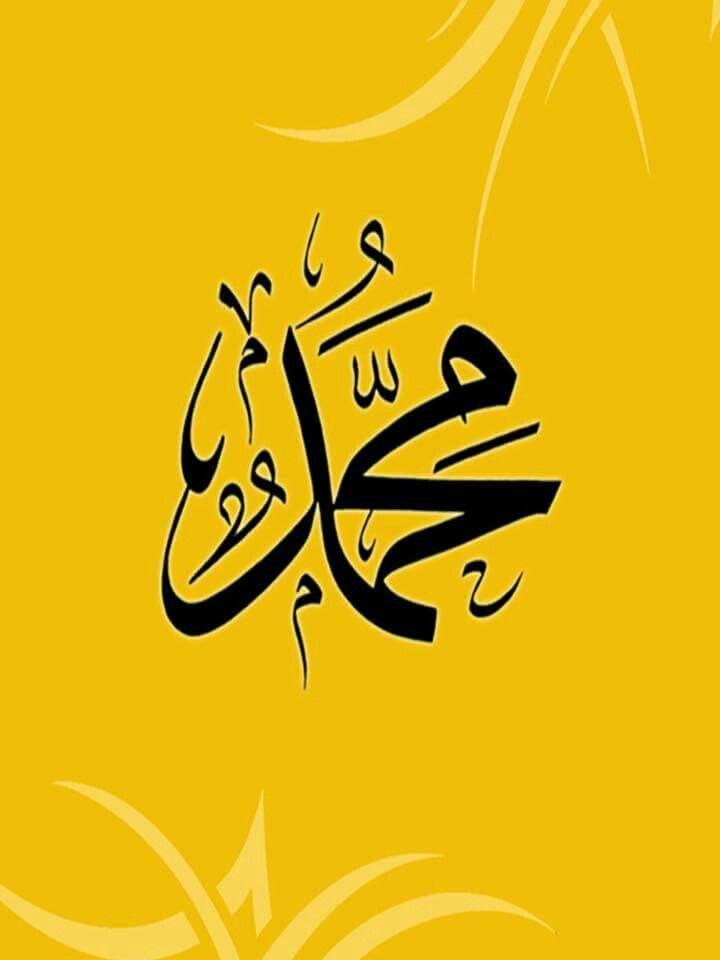 محمد صل الله عليه و سلم Orjinal Hatlar