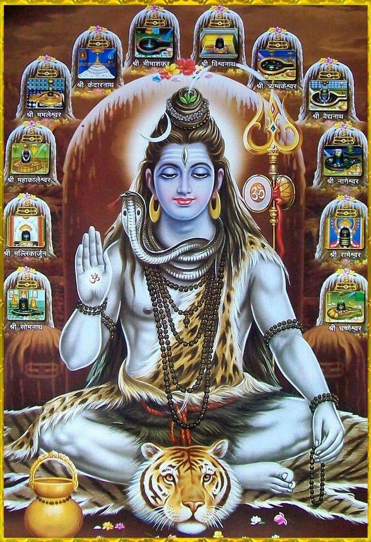 """The 12 Jyotirlingas of Lord Shiva-     """"Saurashtre Somanatham cha, Sri Saile Mallikarjuna. Ujjanyinyam Mahakalam, Omkare Malamleshwara. Himalaye to Kedaram, Dakinyam Bhimashankara. Varanasyam cha Vishweshwam, Tryambaka Gautameethate. Paralyam Vaidyanatham cha, Nagesham Darukavane. Sethu bande  Ramesham, Grishnesam cha Shivalaya"""".  Shiva Purana(Śatarudra Saṁhitā, Ch.42/2-4). This is the famous sloka in the Shiva Purana describing the 12 jyotirlingas of Shiva."""