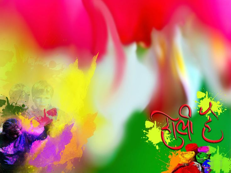 Happy Holi Images 2014