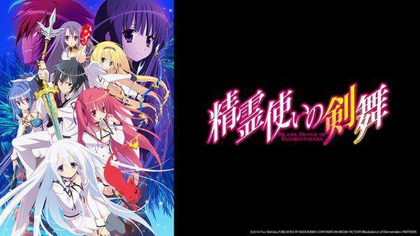 Sentai Filmworks Acquires 'Seirei Tsukai no Blade Dance', aka 'Bladedance of Elementalers' Anime License