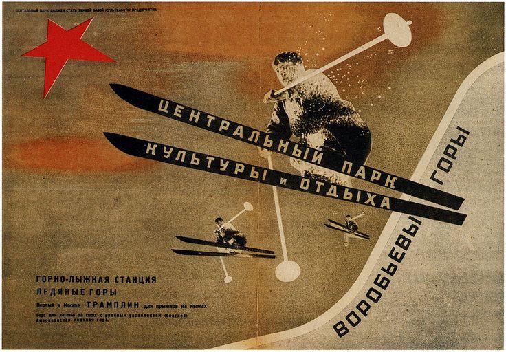 El Lissitzky. Gorky Central Park of Culture. 1931 | Flickr - Photo Sharing!