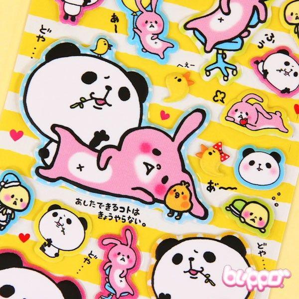 Panda and friends puffy stickers