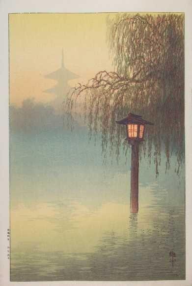 ITO Yuhan, Lantern in Pond | Japanese art prints, Japanese ...