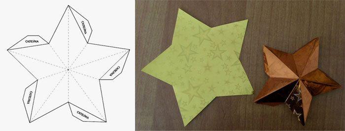 Как сделать объемная открытка звезда
