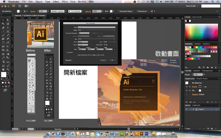 compare of tool box of cs5 &6