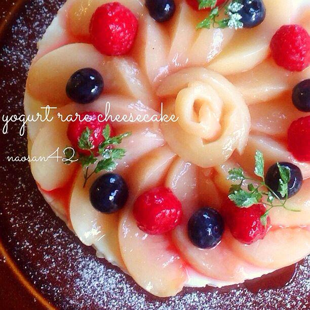 素晴らしい出来栄え!レアチーズレシピをいつも活用して下さるなおさんの作品。 「桃のヨーグルトレアチーズケーキ チーズケーキはなおみんさんのレシピ♫」