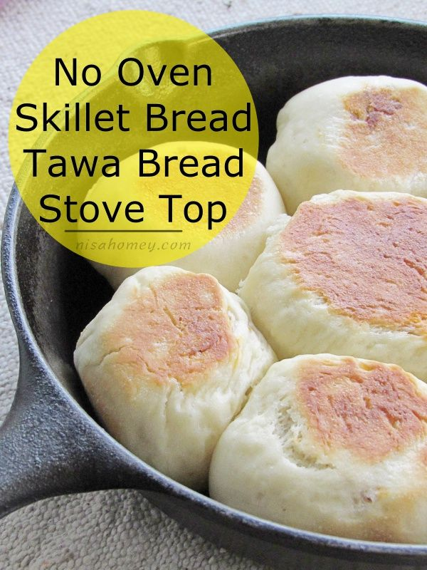 No Oven Bread Recipe - Chicken Filled Buns On A Skillet On Stove Top (Baking Without Oven)
