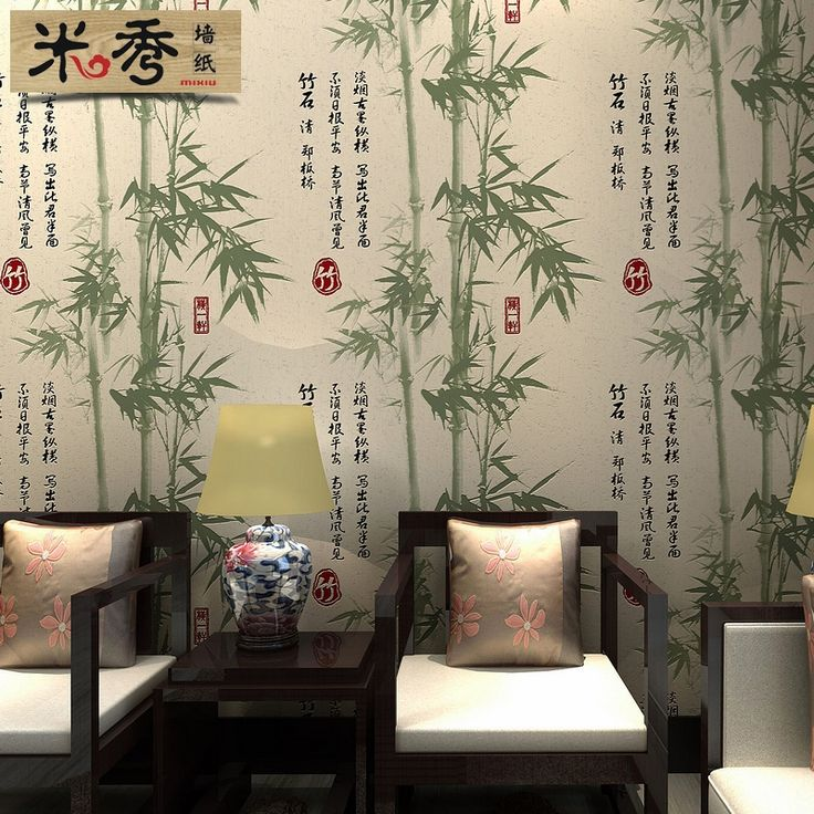 (36.98$)  Watch more here - http://ailma.worlditems.win/all/product.php?id=32398669700 - Classical Chinese ink painting wallpaper wallpaper bamboo box hotel restaurant entrance Chinese bamboo wallpaper wallpaper
