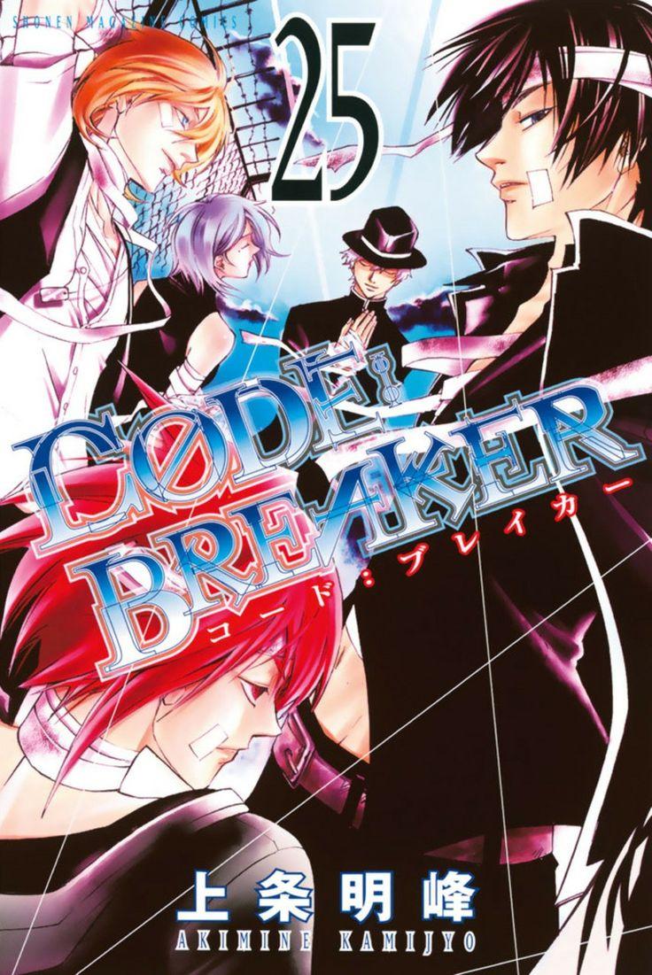 Code Breaker Tomo 25 Mangas