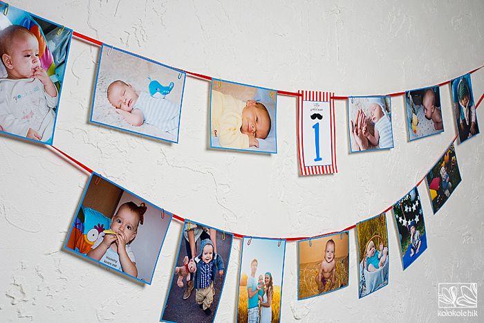 детский праздник, оформление детского праздника 1 годик