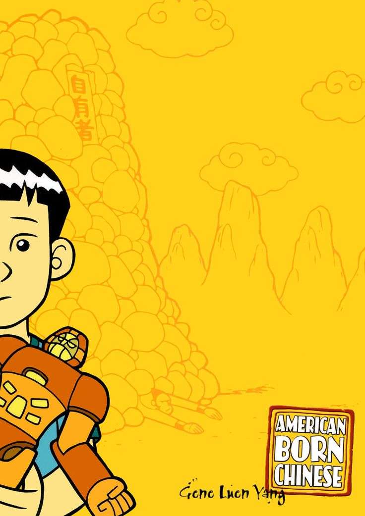 American Born Chinese (Graphic Novel Online)