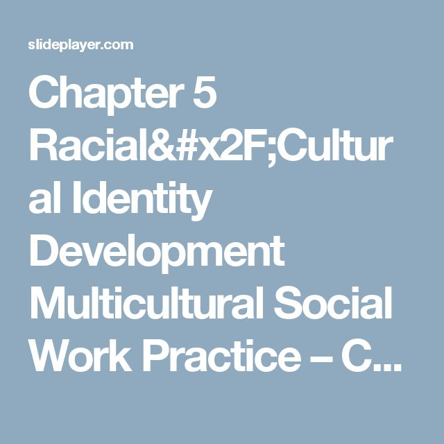 multiculturalism culture and social workers Indeed an international workers' culture would entail a far greater degree of cultural differentiation, more fluid cultural differentiation, as opposed to the fetishisation and solidification of cultural difference that multiculturalism engenders.