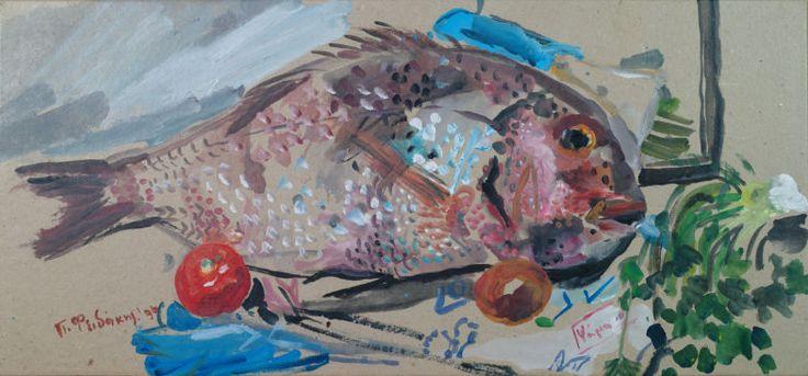 Ψάρια (έργο συλλογής)   Felios Collection