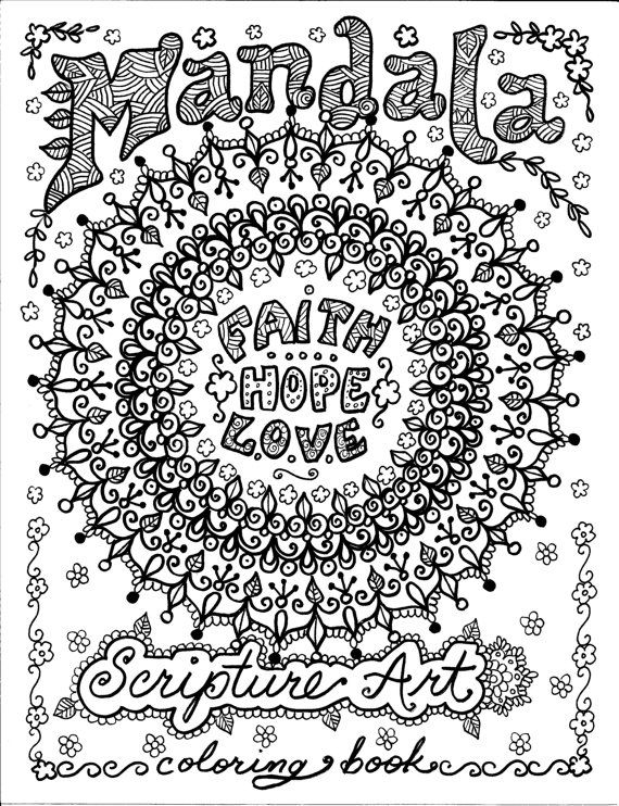 Coloring BOOK Scripture Mandalas