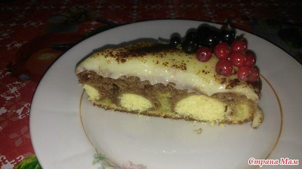 Шикарный Пирог «Утренняя роса»