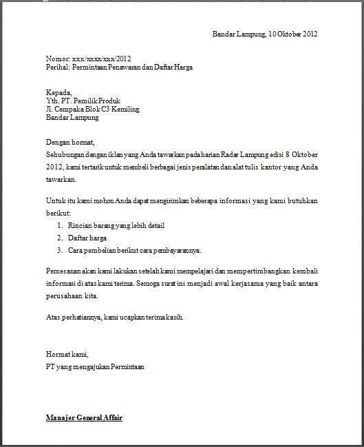 Surat Penawaran Produk: Permintaan Penawaran Barang (Alat Tulis Kantor) (Dengan