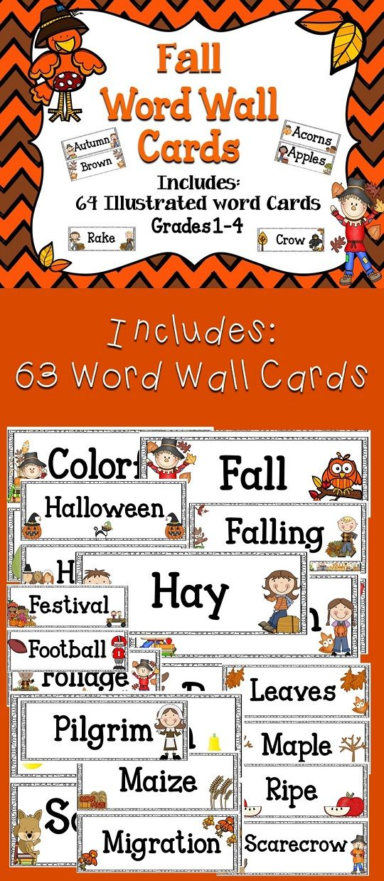 Fall Word Wall Cards - A fun literacy tool for the elementary classroom! #fall