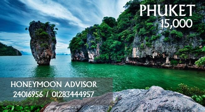 PHUKET OFFER 15,000 EGP per Couple 7 Days / 6 Nights Thailand Visa Required, Visa Fees Not Included, 550 EGP/pax ------------------------------------------------------------------------------------ Including: International Air Tickets 5 Nights in 4* Resort, Phuket 1 Night in 4* Private Pool Villa, Phuket Daily Breakfast Transfer From & To Airport All Taxes & Service Charges ------------------------------------------------------------------------------------- Contact us: 24016957…