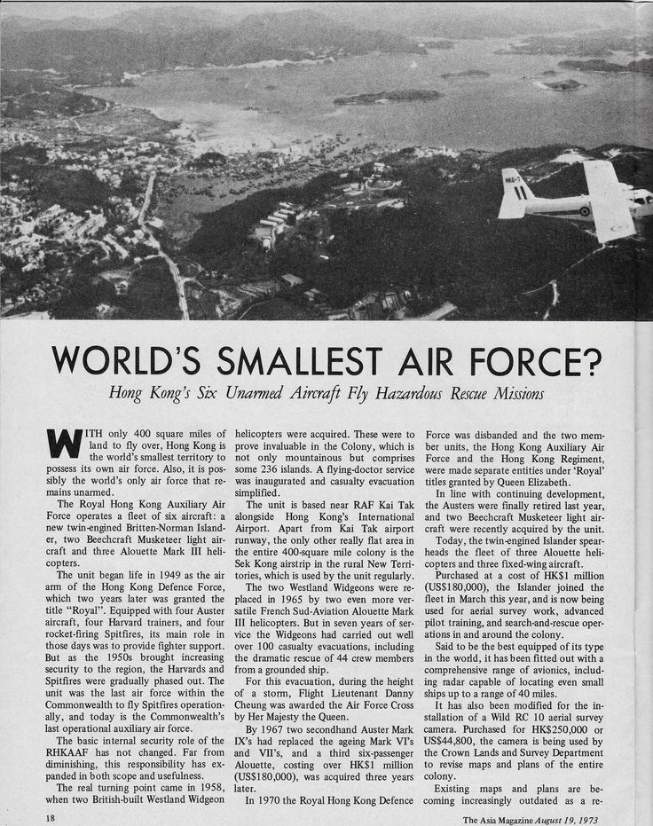 The Royal Hong Kong Auxiliary Air Force feature by Peter Iliffe-Moon (August 19, 1973) page 18
