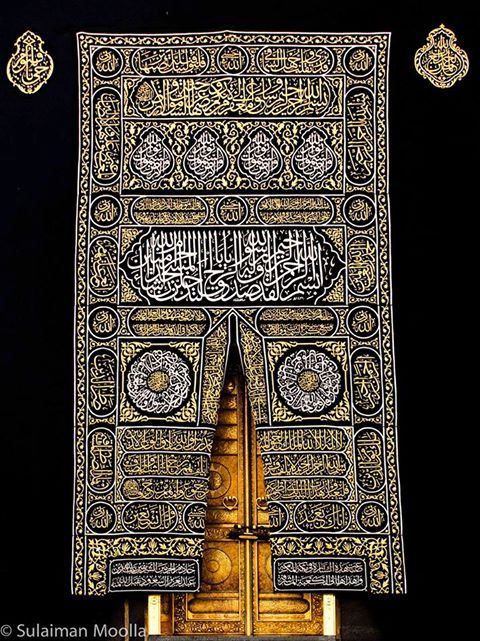 Kaaba door at Makkah, Saudi Arabia, covered with verses from the Qoran. Pic by Sulaiman Moolla.