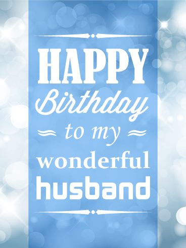 68 best birthday cards for husband images on pinterest happy to my wonderful husband happy birthday card hes your rock hes your anchor bookmarktalkfo Image collections