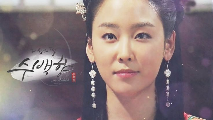 Korean Drama Pictures