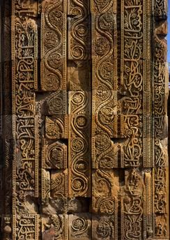 India: Kufic (Arabic) calligraphy at the Qutb Minar complex, DelhiConstruction of the Qutb Minar was started in 1192 by Qutb-ud-din Aibak, the first Sultan of Delhi, and was carried on by his successor, Iltutmish