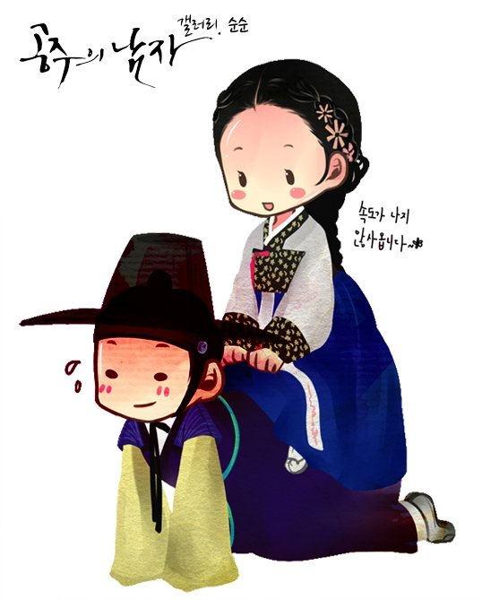 Korea clipart hanbok - Pencil and in color korea clipart ...