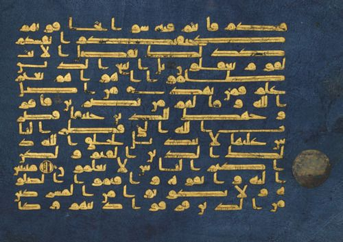 """""""Blue Qur'an""""  late 9th-early 10th century    From North Africa,Gold and silver on indigo-dyed parchment  Currently in the collection of the Metropolitan Museum of Art, New York"""